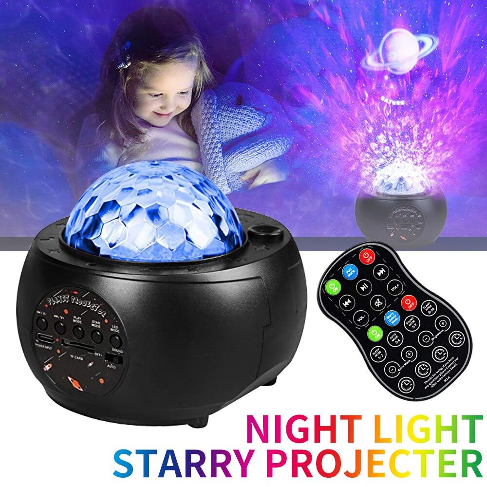 النجوم السماء العارض المحيط موجة غالاكسي ليلة ضوء بلوتوث مشغل موسيقى LED العارض مصابيح للحزب ديكور المرحلة أضواء