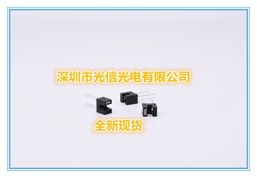 10PCS TFK19 Receiving emission counter, photoelectric switch, Hall sensor