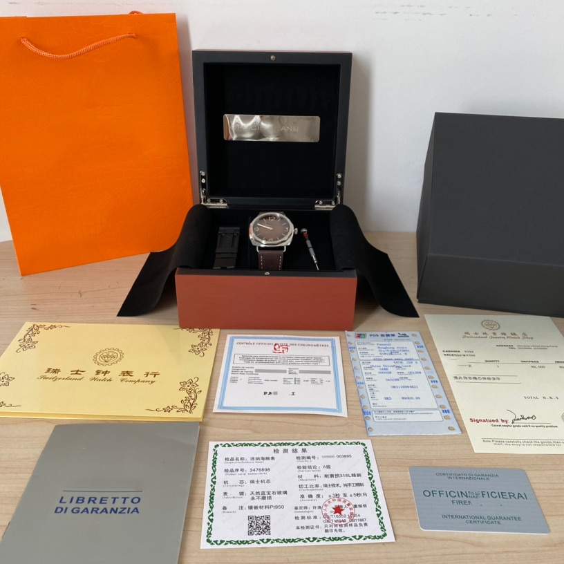 PAM BOX enlarge