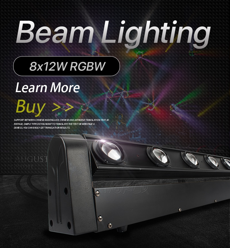 Движение голова свет светодиод панель 8X12W RGBW 4IN1 LED с 10% 2F38 DMX Beam Dj Lights Best For DJ Disco Birthday Party Dance Floor Wedding