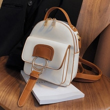 New Women's Small Backpacks Fashion PU Leather Backpack Trend Shoulders Bag Korean Version College W