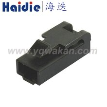 Free shipping 5sets 1pin auto wiringplug cable connector 6112-2682