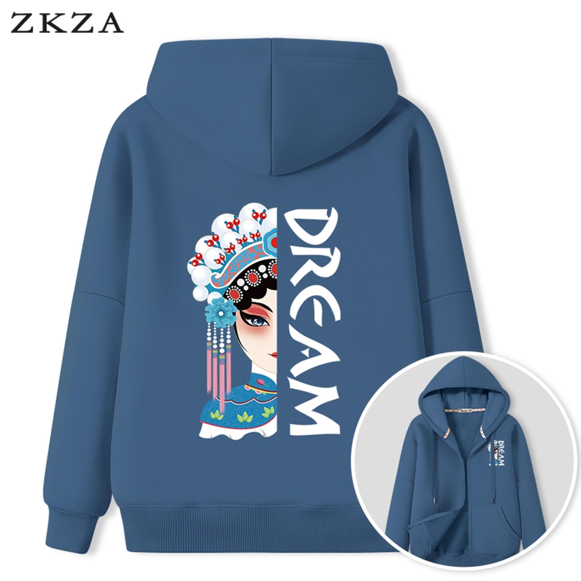 Women Hoodies Zip Up Long Sleeve 2021 Spring Autumn Thin Casual Fashion Sweatshirts Printing Peking