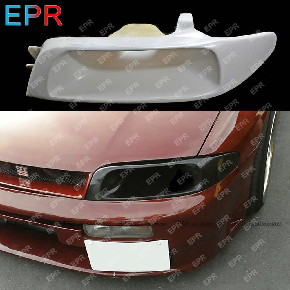 طقم مدخل هواء من الألياف الزجاجية لسيارة Nissan Skyline R33 GTS ، جزء الضبط ، استبدال المصباح الأمامي من الألياف الزجاجية (يسار)