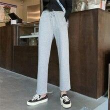 Autumn/winter Korean Version of Hong Kong Style Small Man Elastic Waist Lace Up Casual Pants Versati