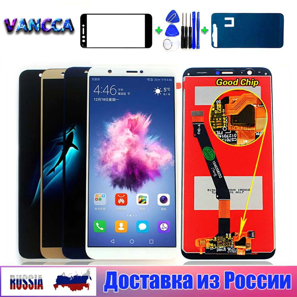 For Huawei P Smart 5.65 Inch LCD Display Touch Screen Digitizer Assembly 2160*1080 Frame For Huawei Enjoy 7S FIG LA1 LX1 L21 L22 недорого