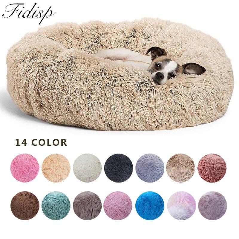 Super suave perro cama lavable felpa perro perrera profundo perro para dormir...