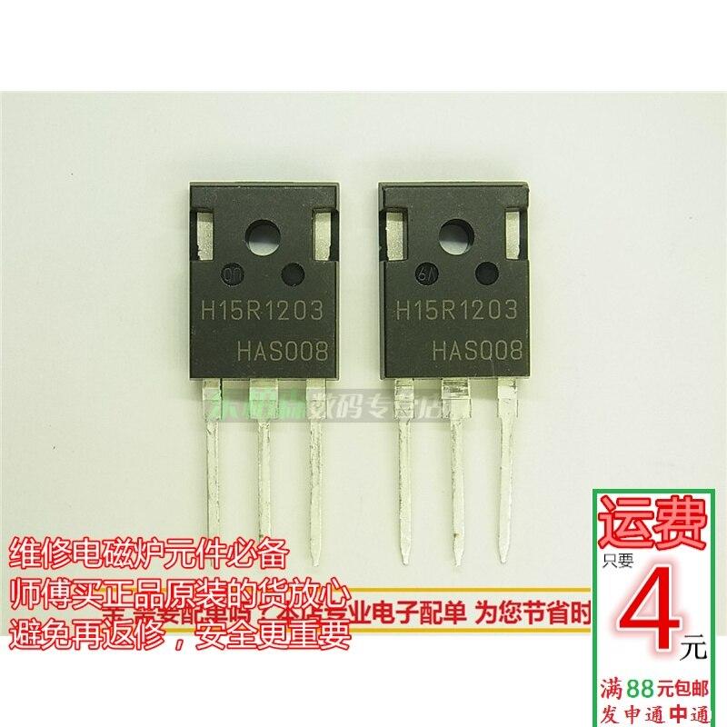 100% novo & original h15r1203 igbt15a1200v -tmall.com