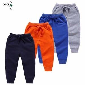 Spring Arrival Baby Clothes Children's Long Pants Fashion Pure Color Cotton Pockets Boy Sports Pants Kids Leggings Girl Trousers