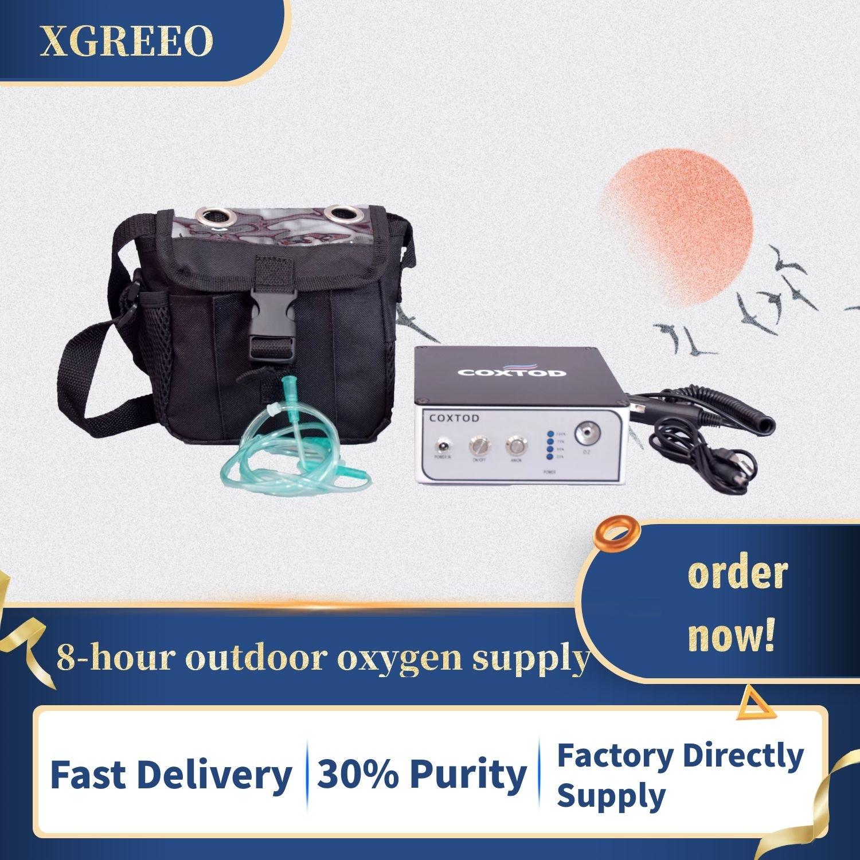 XGREEO COX-01B مصغّر مُكثّف أوكسجين 8 ساعة بطارية استخدام مولد أكسجين 24 ساعة عملية مستمرة ماكينة صنع الأكسجين