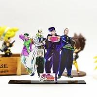 jojo jojos bizarre adventure group josuke koichi okuyasu group family acrylic stand figure model plate holder cake topper anime
