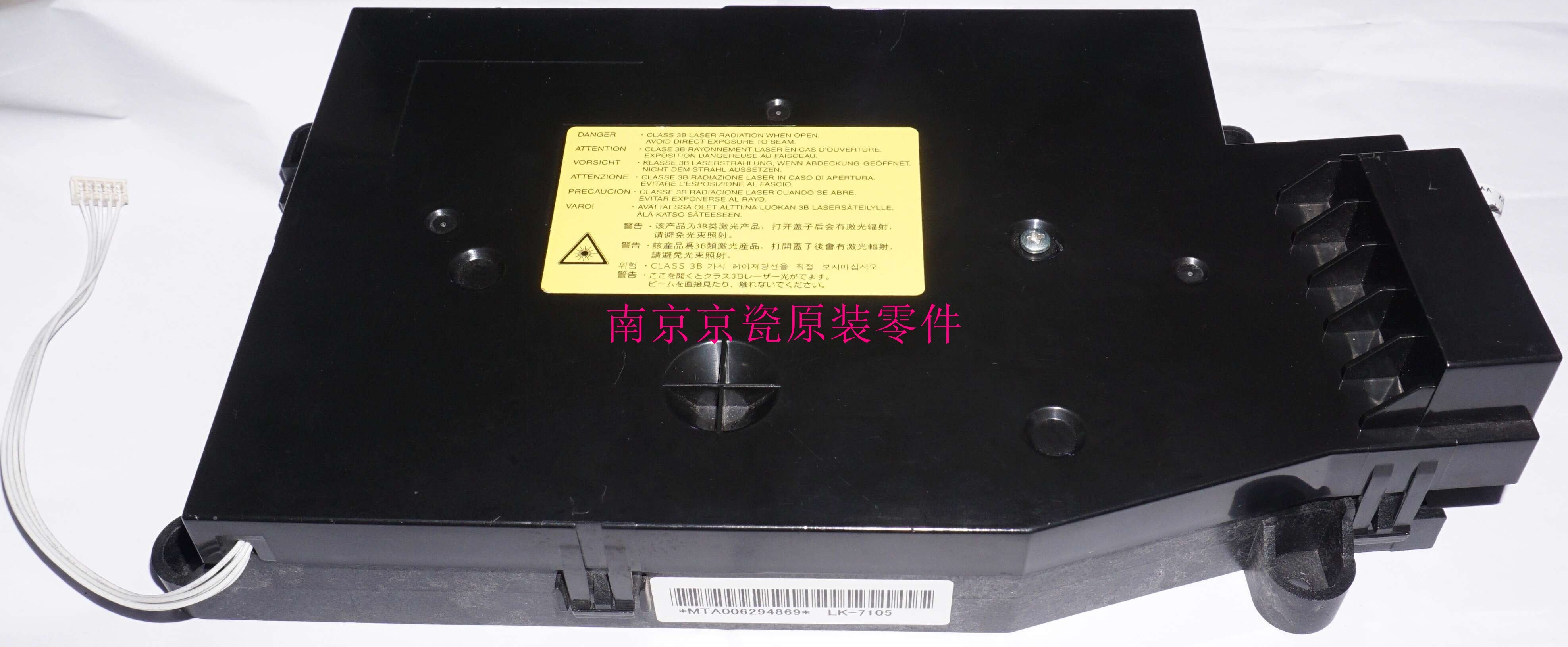 Nueva unidad Original Kyocera LSU 302NL93040 LK-7105 para TASKalfa 3010i 3510i 3011i 3511i