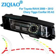 ZIQIAO لتويوتا RAV4 شيري تيجو التكوين X5 A3 مسار ديناميكية وقوف السيارات خط رصد سيارة عكس كاميرا احتياطية HS057D
