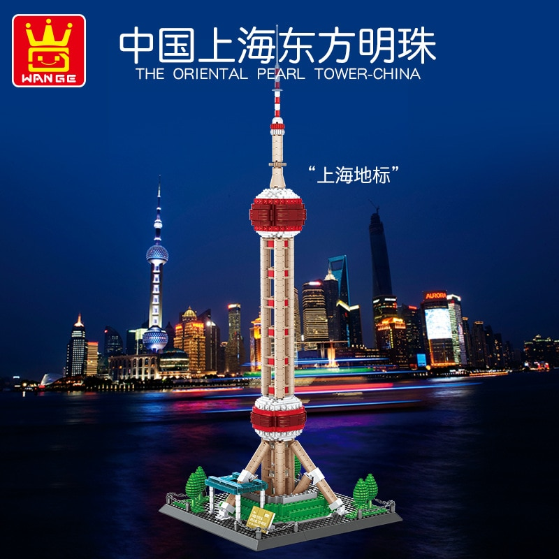 Wange 5224 World Famous Architecture Oriental Pearl Tower Stereo Model Children DIY Inserted Building Blocks Toy