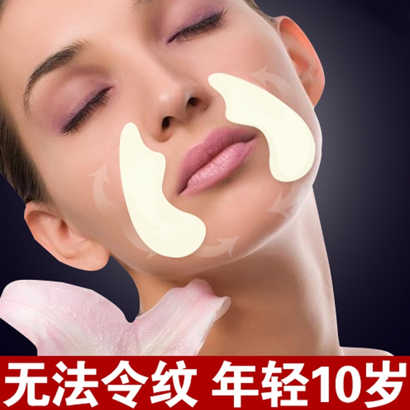 Nasolabial Folds Anti-wrinkle Stickers Anti-aging Face Mask Forehead Lifting Face Care Acne Beauty S