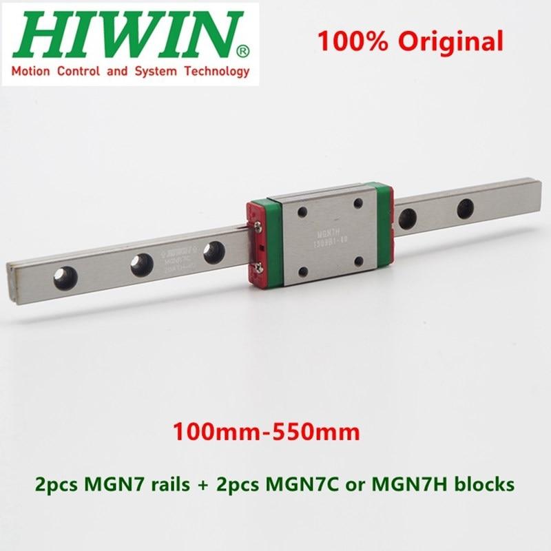 2 قطعة أداة توجيه طولية من هايون MGN7 100 150 200 250 300 330 350 400 450 500 550 مللي متر MGNR7C السكك الحديدية + 2 قطعة MGN7C أو MGN7H كتلة النقل