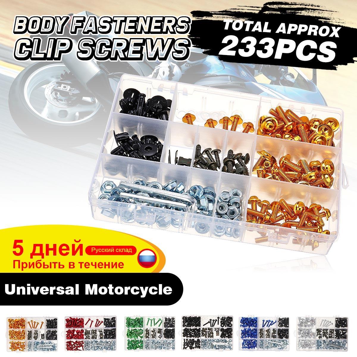 233 pçs da motocicleta carenagem parafusos kit corpo prendedor porcas clipes para honda/suzuki/yamaha/kawasaki
