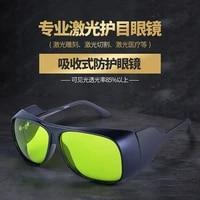 laser goggles anti laser goggles anti laser glasses bj001 1064nm