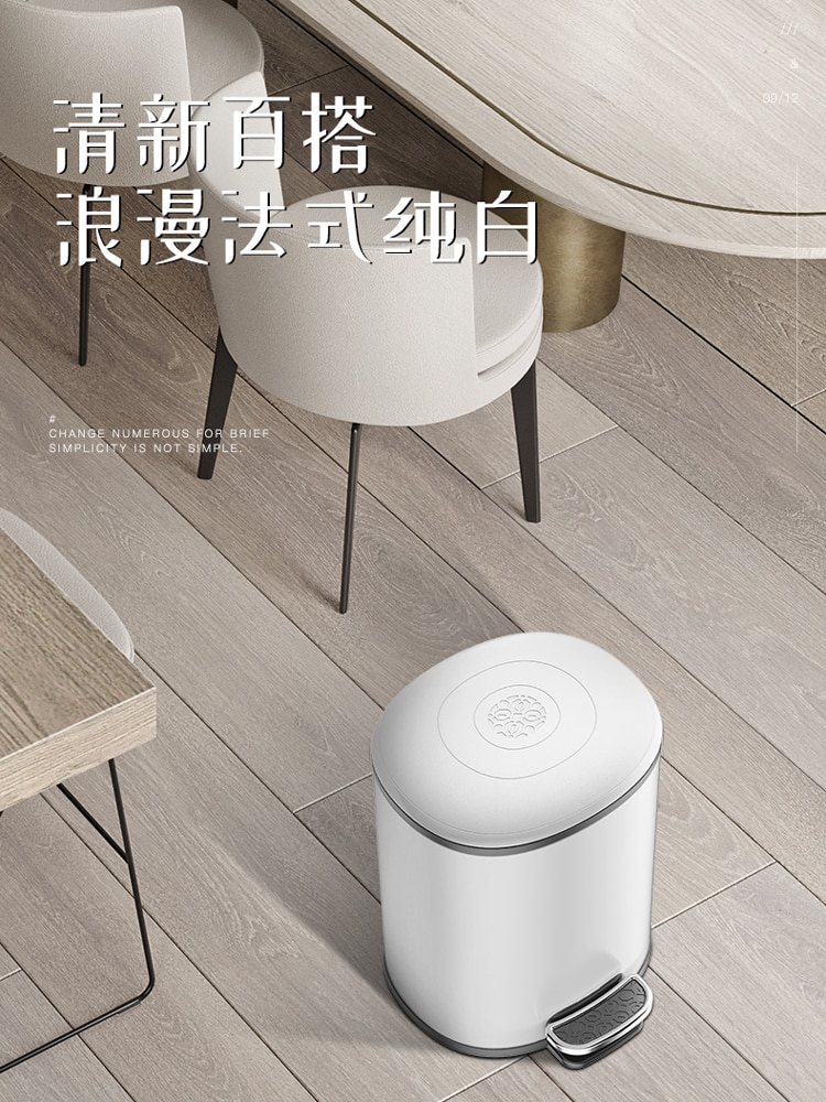 Smart Pink Trash Can Recycle Garbage Stainless Steel Smart Trash Can Office Deodorant Cubo De Basura Kitchen Accessories EI50LJ enlarge