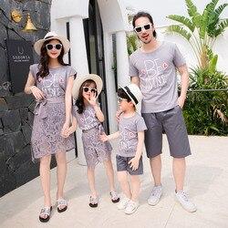 Vestidos combinando família, mãe filha vestidos família olhar pai e filho combinando camiseta & shorts combinando roupas para casal