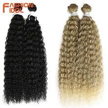 FASHION IDOL-extensiones de cabello sintético de 22 pulgadas, mechones de pelo Natural rizado, ondulado, resistente al calor, 2 unids/lote