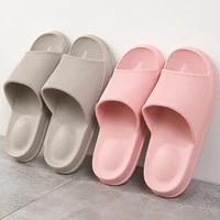 massage slippers female summer large size thick soled bathroom home non slip mens couple bathing soft bottom sandals men gyb