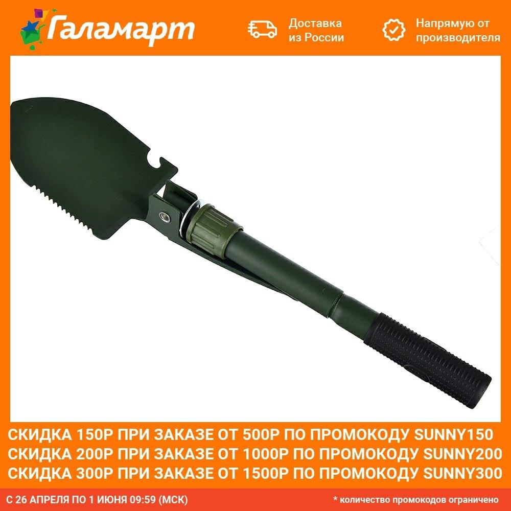 Лопата ЧИНГИСХАН выдвижная, 40 см