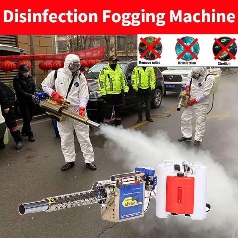 휴대용 펄스 유형 열 Fogger 기계 소독 Fogging 기계 ULV 분무기 스프레이 기계 Nebulizer 모기 해충 15L