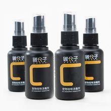 Spray déodorant odeur de chien 50ML   Animal domestique, chat déodorant chien chat déodorant chien chat, parfum liquide