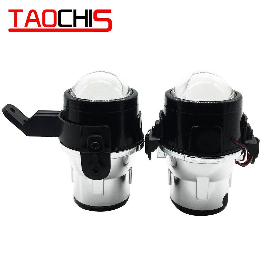 TAOCHIS Car-styling 2,5 faro antiniebla bi-xenon proyector lente dedicado para CHEVROLET AGILE AVEO SPIN ONIX H11 hid xenon bombilla de luz