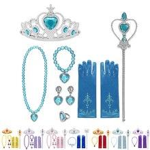 Princess Dress Anna Elsa Accessory Costume Kit Girls Gloves Tiara Angle Fairy Wand Jewelry Set Fancy