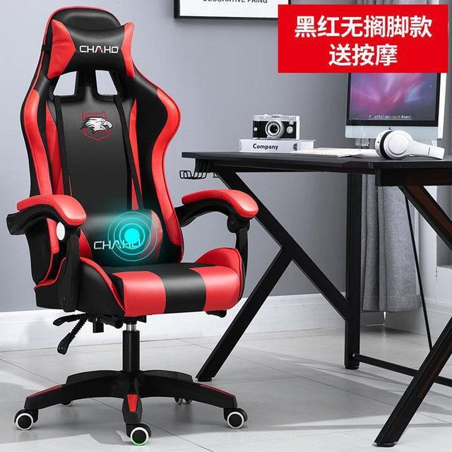 VIP كرسي