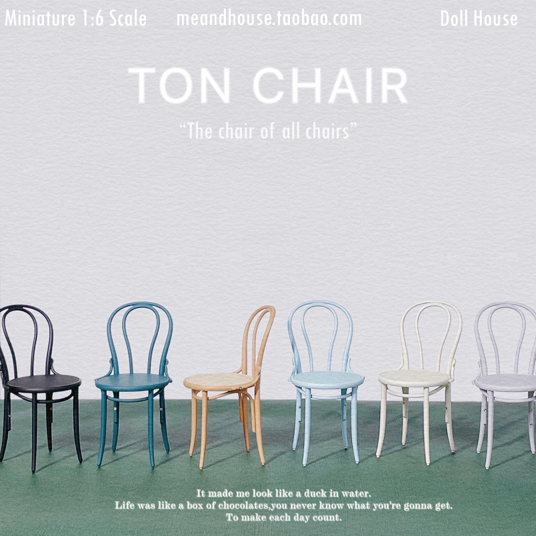 نموذج بيت الدمية 1/6 ، إكسسوارات أثاث ، كرسي طعام صغير ، كرسي مصنوع خصيصًا