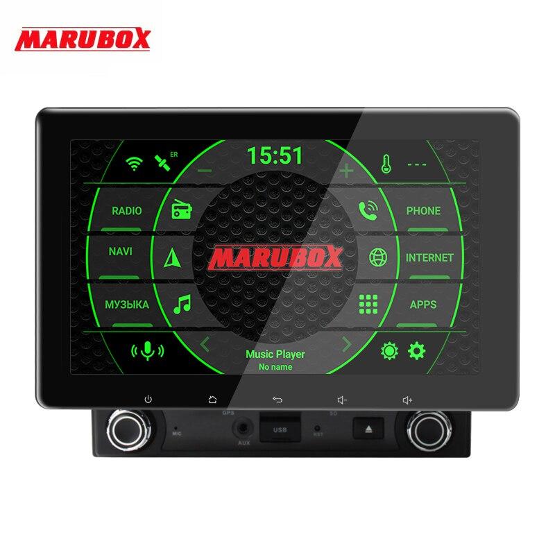 MARUBOX-unité centrale universelle, Android 9.0, 4 go RAM 64 go, avec Navigation GPS, Radio stéréo, Bluetooth, DSP KD8080, à 8 cœurs, 2 Din