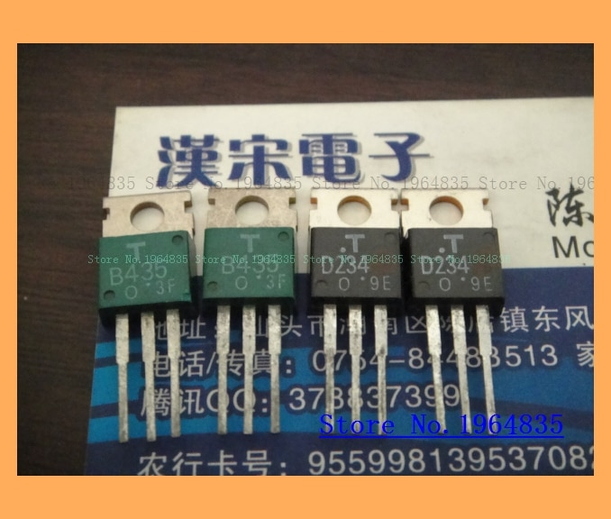 2 sztuk/partia = para 2SB435 2SD234