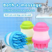 New 1pc Pet Bath Brush Cat Teddy Bath Brush Shampoo Bath Liquid Storage Supplies Dog Cleaning Beauty
