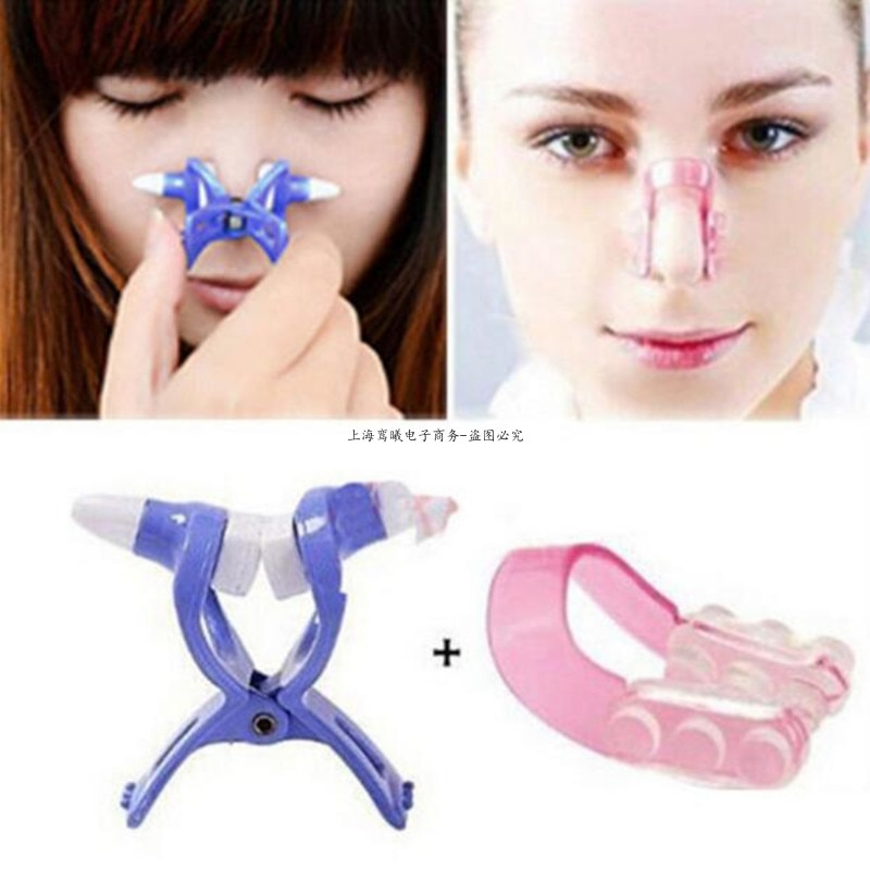 2 Pc NEW Hot Massager Care Nose Up Shaping Shaper Lifting + Bridge Straightening Beauty Clip Send Fa