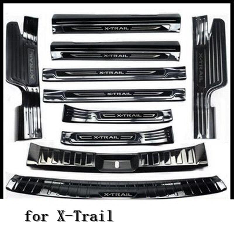 لوحة حماية المصد الخلفي ، عتبة الصندوق ، عتبة الباب ، لنيسان X-Trail X Trail T32 2017 2018 2019