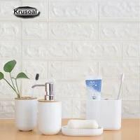 Boite a savon en bois de bambou  gargarisme  tasse a savon  brosse de toilette  menage hotel salle de bains  ensemble de toilette  rangement de douche