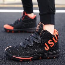 High-top Couples Men Models Thick Warm Shoes Basketball Shoes Men's Casual Shoes Non-slip Wear-resistant