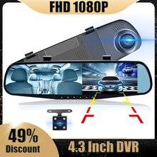 Car DVR Dashcam Video Recorder 4.3 Inch FHD 1080P Mirror Camera Parking Monitor Dual Lens Rear View