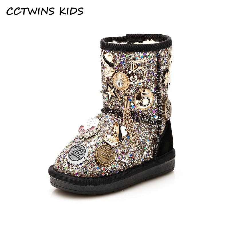Ccتوأم أحذية أطفال موضة شتاء 2020, أحذية الأطفال ، أحذية براقة ، للأطفال حديثي الولادة ، فراء دافئ ، SNB228