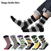 funny men socks gentleman high quality color puzzle diamond geometric happy socks business party dress cotton socks for men