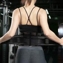 Sport taille soutien respirant Double traction retour lombaire ceinture orthèse corps Shaper Corset taille formateur pour femmes hommes gymnase soulagement de la douleur