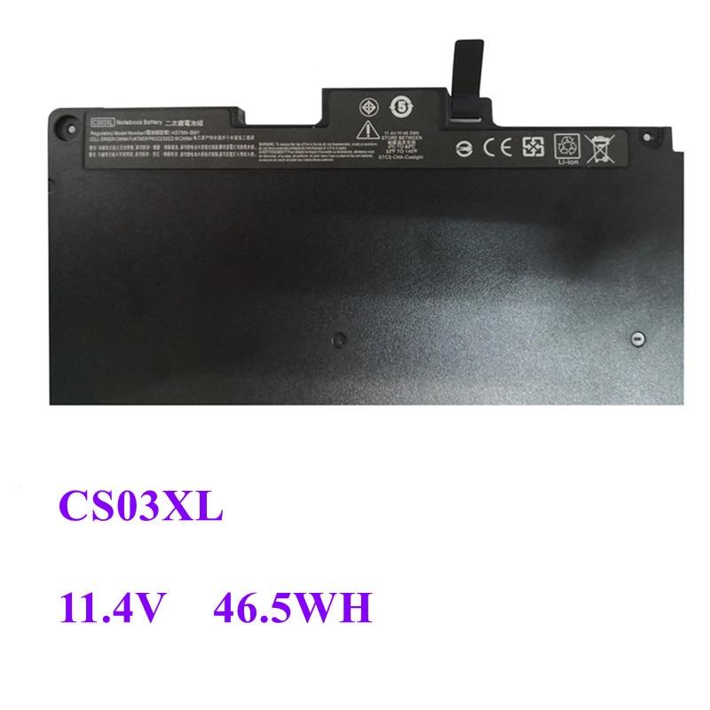 Аккумулятор CS03XL для HP EliteBook 740 745 840 850 G3 G4 ZBook 15u G3 G4 mt43 HSTNN-IB6Y 800513-001 800231-1C1 46WH