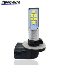 881 894 H27 H27W/2 LED Bulb 12SMD 3535 White Car Fog Light Lamps Auto DRL Day Running Lights 12V  H27W