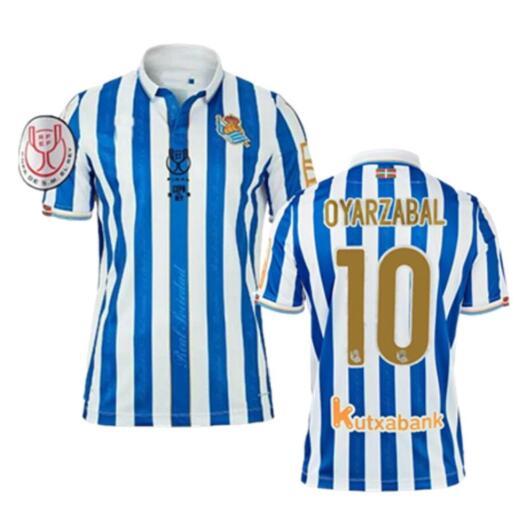 Camisetas de fútbol de la Guardia real, camisetas de fútbol de la...