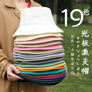 Fisherman hat female Japanese all-match literary spring and summer basin hat Korean version of the net red sun hat