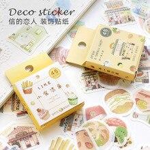 Renaissance temps boissons série Sakura balle Journal décoratif papeterie autocollants Scrapbooking bricolage Journal Album bâton étiquette