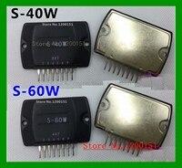 S-60W new MODULES
